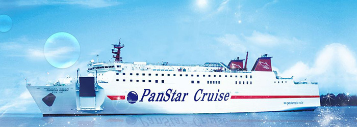 Japan – South Korea: up to 16% OFF with PanStar Cruise